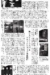160x240-0603_hair_salon_j