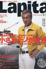 160x240-2006.09lapi01