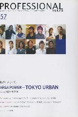 160x240-2006.10profess01