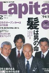 160x240-2007.02lapi01