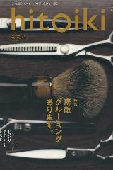 160x240-2008.06hito01