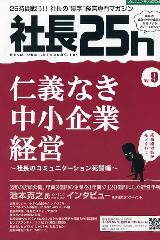 160x240-2008.12.25h01