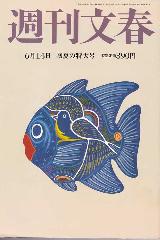 160x240-20120612shubun01