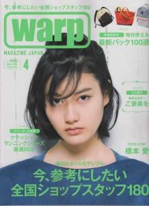 20140306-warp0
