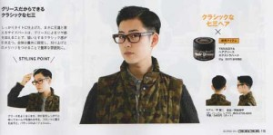 20141106-chokichoki2
