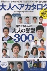 20150501otona