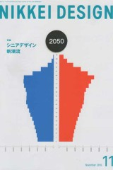 1025nikkei